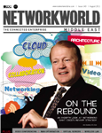 NetworkWorld ME (Quarterly)